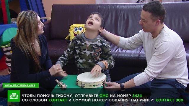 Девятилетнему Тихону нужны средства на специальную коляску иподъемник.SOS, благотворительность, дети и подростки.НТВ.Ru: новости, видео, программы телеканала НТВ