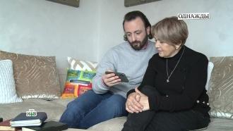 Мама Ильи Авербуха рассказала осложном детстве спортсмена