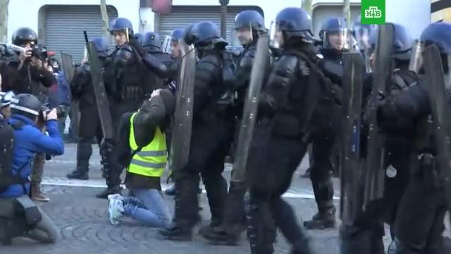 В Париже вновь начались массовые задержания манифестантов.беспорядки, митинги и протесты, Париж, тарифы и цены, Франция.НТВ.Ru: новости, видео, программы телеканала НТВ