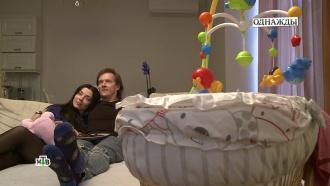 Глеб Матвейчук рассказал НТВ о рождении дочери