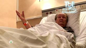 Вдова Гайдая рассказала, как оказалась на больничной койке
