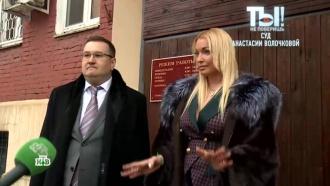 Бывший водитель Волочковой иего жена готовятся кновой судебной битве сбалериной