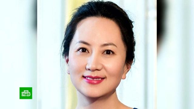 Задержанная в Канаде финдиректор Huawei заявила о невиновности.Задержанная в Канаде финансовый директор компании Huawei Мэн Ваньчжоу заявила о своей невиновности..Канада, Китай, США, задержание, санкции, экстрадиция.НТВ.Ru: новости, видео, программы телеканала НТВ