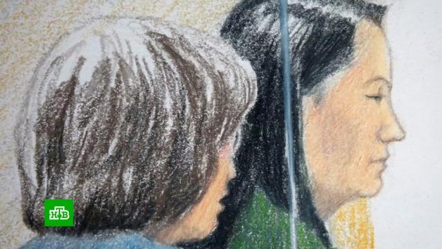 Задержанная вКанаде финдиректор Huawei заявила оневиновности.Канада, Китай, США, задержание, санкции, экстрадиция.НТВ.Ru: новости, видео, программы телеканала НТВ
