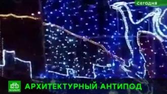 Новогодняя гирлянда в Петербурге повисла вверх тормашками