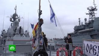 В состав Черноморского флота вошел ракетный катер «Орехово-Зуево»