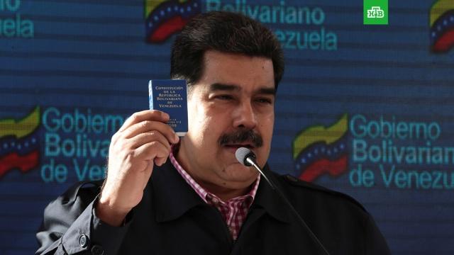 Мадуро сообщил о планах США провести переворот в Венесуэле.Президент Венесуэлы Николас Мадуро заявил, что в США хотят организовать государственный переворот..Венесуэла, США, перевороты.НТВ.Ru: новости, видео, программы телеканала НТВ