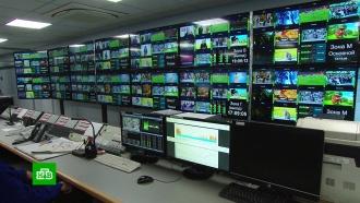 Утвержден план перехода на цифровое вещание