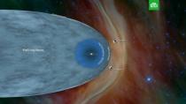 Космический зонд Voyager 2 вышел в межзвездное пространство.Второй раз за историю человечества искусственный объект, зонд Voyager 2, пересек границы гелиосферы — заполненного солнечным ветром «пузыря» — и вышел в межзвездное пространство.НАСА, космос, наука и открытия.НТВ.Ru: новости, видео, программы телеканала НТВ