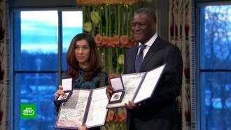 ВОсло вручили Нобелевскую премию мира
