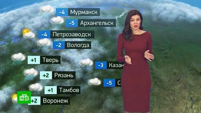 Утренний прогноз погоды на 10 декабря.Москва, Санкт-Петербург, погода, прогноз погоды.НТВ.Ru: новости, видео, программы телеканала НТВ