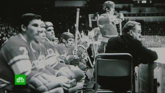 «Отец русского хоккея»: 100 лет со дня рождения легендарного тренера Анатолия Тарасова