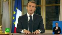 Макрон назвал виновных вбеспорядках во Франции