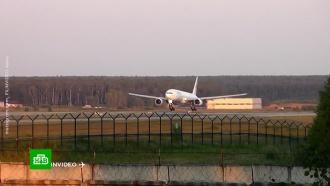 Первый рейс сзастрявшими вКитае туристами вылетел вКазань