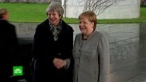 Тереза Мэй бродит по Европе спросьбами смягчить условия Brexit