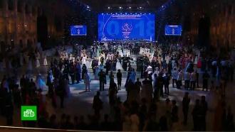 ВМоскве состоялся Международный Кадетский бал
