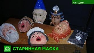 Петербуржцы примерят карнавальные маски на самой новогодней выставке
