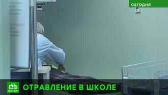 Госпитализированные из петербургской школы семиклассники могли заразиться ротавирусом