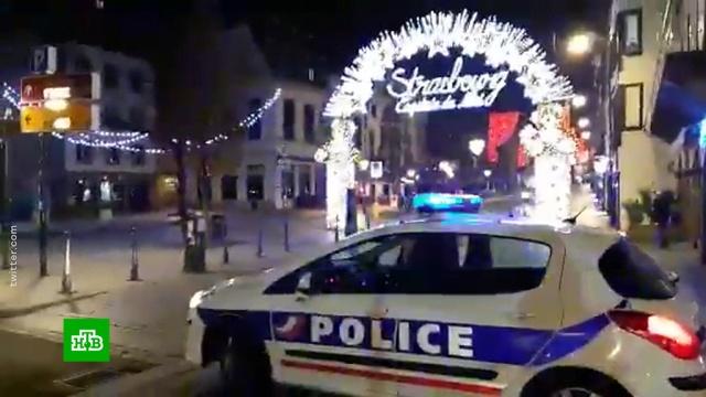 Во Франции объявлен наивысший уровень угрозы теракта после стрельбы в Страсбурге.Власти Франции усилили пограничный контроль после стрельбы в центре Страсбурга. Сегодня в городе объявили траур и ввели повышенные меры безопасности. Рождественские ярмарки и места массовых гуляний взяли под охрану.полиция, стрельба, Франция.НТВ.Ru: новости, видео, программы телеканала НТВ