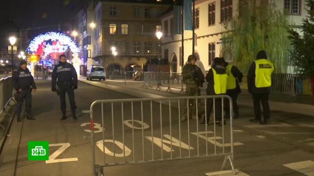 Во Франции объявлен наивысший уровень угрозы теракта после стрельбы в Страсбурге.Франция, полиция, стрельба.НТВ.Ru: новости, видео, программы телеканала НТВ