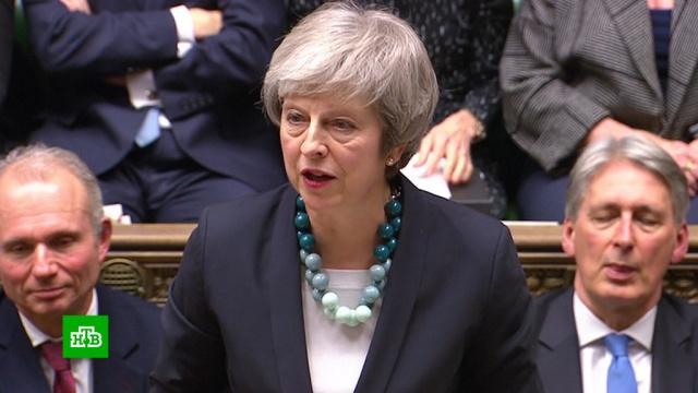 В Британии собрали нужное число обращений для вотума недоверия Мэй.Великобритания, Европейский союз, Тереза Мэй.НТВ.Ru: новости, видео, программы телеканала НТВ