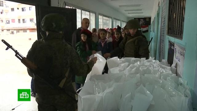 Сирийские дети получили новогодние подарки из России.Китай, НАТО, СМИ, США, Сирия, гуманитарная помощь.НТВ.Ru: новости, видео, программы телеканала НТВ