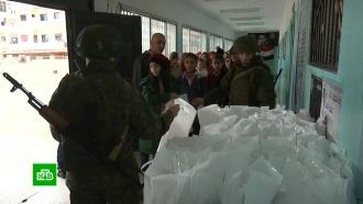 Сирийские дети получили новогодние подарки из России