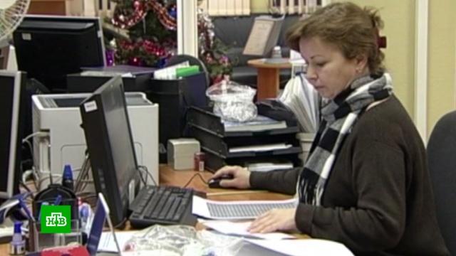 В России ускоренно введут электронные трудовые книжки.деловые новости, работа.НТВ.Ru: новости, видео, программы телеканала НТВ