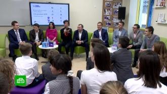 Лидеры рынкаIT ищут будущие кадры вроссийских школах