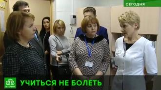 В детских поликлиниках Петербурга открылись кабинеты неотложной помощи