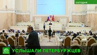Парку на Смоленке быть: петербургские депутаты узаконили спорные скверы