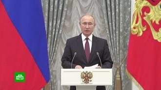 Путин процитировал слова Солженицына об «источнике силы общества»