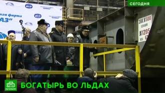 Ледокол с богатырским именем из Петербурга будет ломать льды на Камчатке