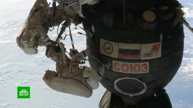 Российские космонавты изучили дыру вобшивке «Союза».космонавтика, космос, МКС, ремонт, Роскосмос.НТВ.Ru: новости, видео, программы телеканала НТВ