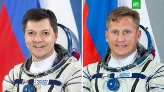 Космонавты получат премии за обследование дыры в «Союзе».космонавтика, космос, МКС, ремонт, Роскосмос.НТВ.Ru: новости, видео, программы телеканала НТВ