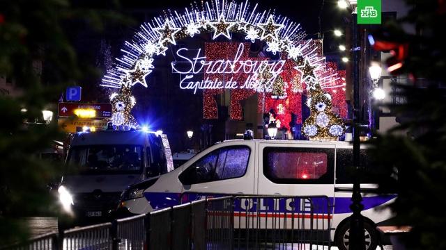 Полиция пыталась утром арестовать мужчину, устроившего стрельбу в центре Страсбурга.По последним данным, озвученным префектурой, в ходе стрельбы в Страсбурге погибли два человека, 12 пострадали.Франция, полиция, стрельба.НТВ.Ru: новости, видео, программы телеканала НТВ