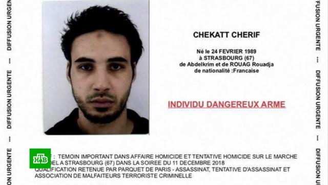 Полиция опубликовала фотографию подозреваемого встрельбе вСтрасбурге.Франция, полиция, стрельба.НТВ.Ru: новости, видео, программы телеканала НТВ