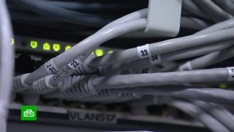 Московские провайдеры начали поднимать цены на Интернет