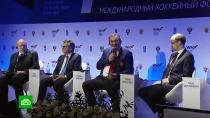 ВМоскве открылся Международный хоккейный форум