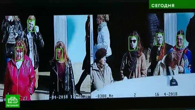 В Петербурге заработала система «умных» камер видеонаблюдения.Санкт-Петербург, технологии.НТВ.Ru: новости, видео, программы телеканала НТВ