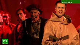 В Петербурге споют оптимистичную историю Ромео и Джульетты