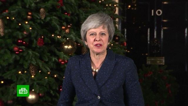 Мэй поблагодарила консерваторов за поддержку.Великобритания, Европейский союз, Тереза Мэй, назначения и отставки.НТВ.Ru: новости, видео, программы телеканала НТВ