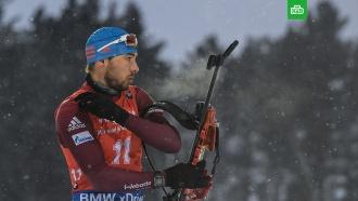 Посольство РФ вАвстрии выясняет подробности обвинений против российских биатлонистов