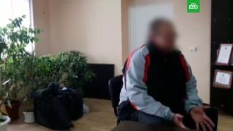 Бывший депутат на Кубани признался вубийстве жены итещи