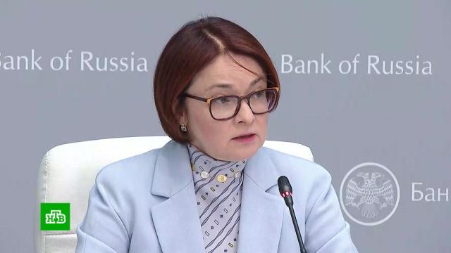 Рубль, бензин, НДС: Набиуллина объяснила повышение ключевой ставки.Набиуллина, Центробанк, экономика и бизнес.НТВ.Ru: новости, видео, программы телеканала НТВ