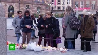 Страсбургская рождественская ярмарка вновь откроется после теракта