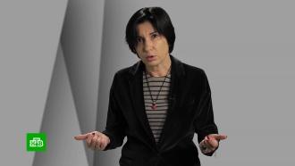 «Я — журналист». Проект памяти погибших коллег.журналистика, НТВ, Украина.НТВ.Ru: новости, видео, программы телеканала НТВ