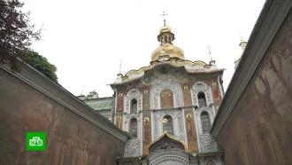 Патриарх Кирилл обратился кмировым лидерам ив ООН всвязи сдавлением на УПЦ