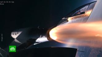 Virgin объявила, что впервые достигла космоса