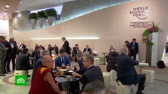 Организаторы форума в Давосе изменили позицию по «нежелательным» российским бизнесменам